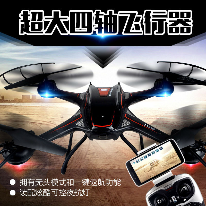 2016 Large aeria RC Quadcopter Helicopter With HD Camera S3 2.4G 4CH 6-Axis 360 Flips RC Drone WIFI FPV Camera RTF VS U818S U842 fq777 rc drone dron 4ch 6 axis gyro helicopter wifi fpv rtf rc quadcopter drones with camera toy fq777 fq10a vs syma x5sw x5sw 1