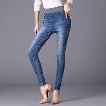Плюс Размер 26-40 Женские Высокое Качество Высокой Талией Узкие Джинсы для Женщины Мода Тонкий Старинные Эластичный Пояс Синий Деним Длинные брюки