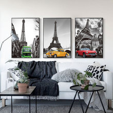 Nordic Poster Black and White City Colorful Wall Art Cars Watercolor Print Modern Pictures for Living Room Office Home Decor