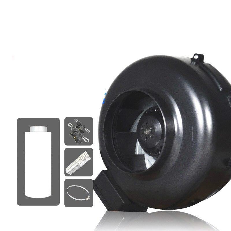 4 дюйма встроенный Вытяжной вентилятор центробежный вентилятор для компьютера воздушный фильтр с активированным углем воздуховод для комплексы плантаций растущая теплица воздуховод вентилятора