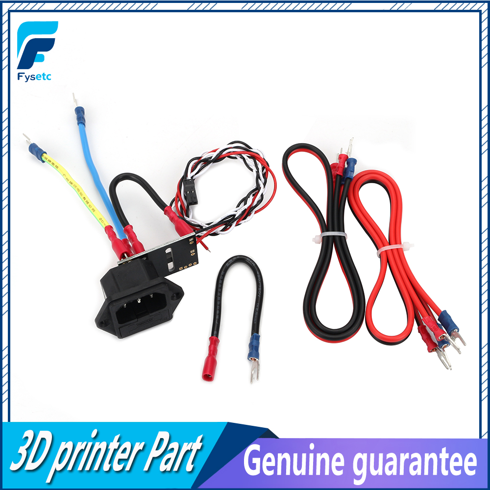hight resolution of prusa i3 mk3 power panic v0 4 high voltage with fuse switch mk3 psu wiring harness kit wire for prusa i3 mk3 3d printer parts in 3d printer parts
