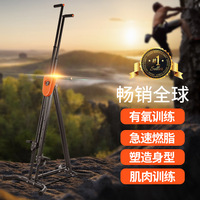 Home Multifunction Foldable Climber 5 Gear Height Adjustable Fitness Exercise Machine For Men&Women Gym Equipment 150kg Bearing