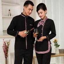 Hotel Waiter Uniform Autumn Winter Long Sleeve Waitress Uniform Clothing For Men Women Restaurant Tea Shop