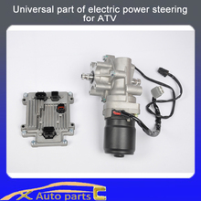atv power steering,Electric power steering of cf moto parts for CFMoto X5/CFORCE 500/CF500AU-6L