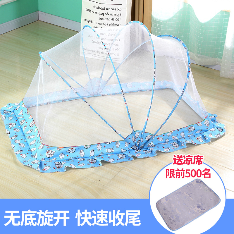 nets, child nets, newborn babies, BB bed mosquito repellent covers, Mongolia bags without bottom can be folded.