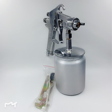 W-71 Pneumatic pot paint spray gun 600CC Furniture automotive paint glue atomization spray gun