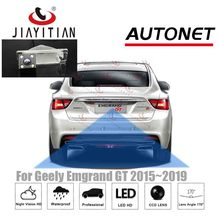 JIAYITIAN car Rear View camera For Geely Emgrand GT/Geely BORUI 2015 2016 2017 2018 2019 ccd Night Vision license plate camera