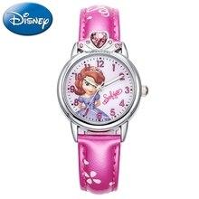 Прекрасный София Принцесса Девушки Мода Цвет Фиолетовый Розовый Красный Часы Детей Лучший Подарок Малышей Дисней Цветок Кожаный Часы