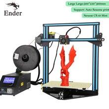 2017 новые CR-10 мини 3D принтер DIY Kit продолжение принтом сбой питания 3D-принтеры принтом размер 300*220*300 мм (creality 3D)