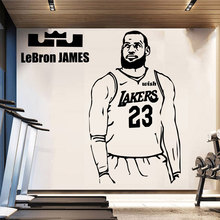 Basketball star LAKERS Lebron James wall stickers art deco living room boy gym decorationLQ09