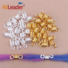 Alileader бусины дреды смешанные золотистые/Серебристые алюминиевые