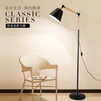 Nordic Floor Standing Lamp Living Room Bedroom Tall Lamp Retro Metal Stands Lamp Restaurant Office Iron Modern Floor Lighting