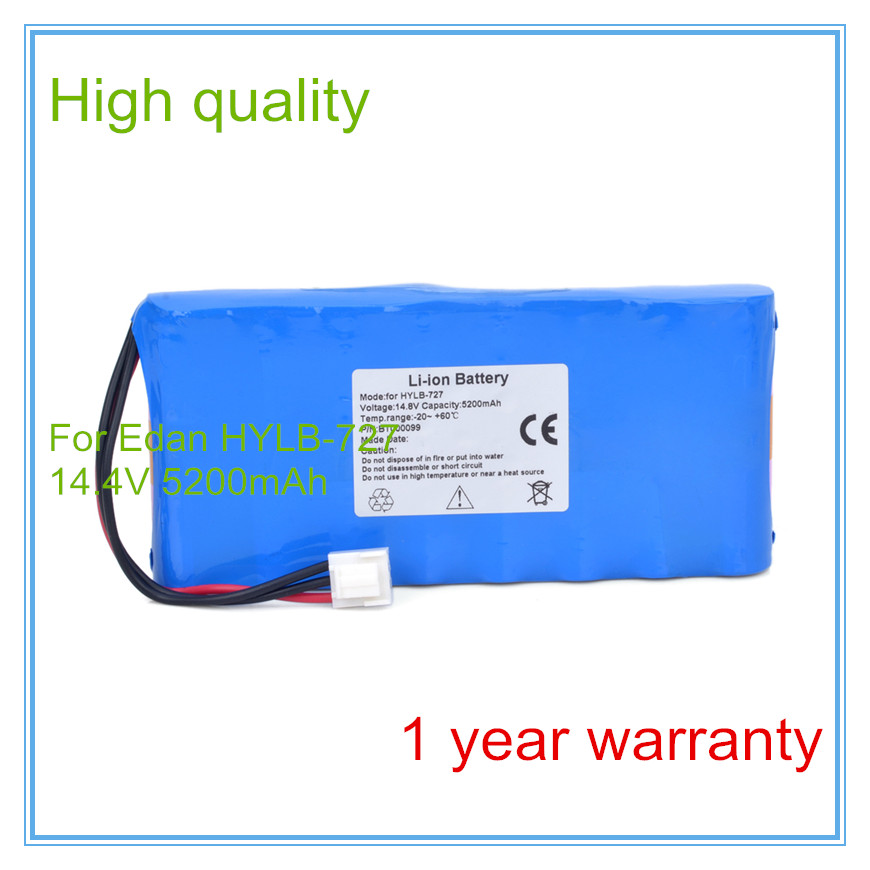 Rechargeable ECG Battery Replacement for HYLB-727,TWSLB-004,SE-12,SE-1200 Medical lithium battery