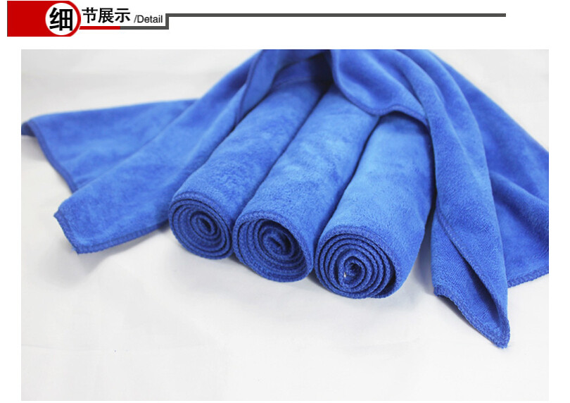 Female private health care towel Superfine fiber anti itch, remove peculiar smell Clean the dirt dry wet amphibious towels