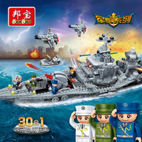BanBao 10 In 1 Blocks Set Military Army Warship Building Compatible With Brands Educational Bricks Kids Children Toy Model 6219