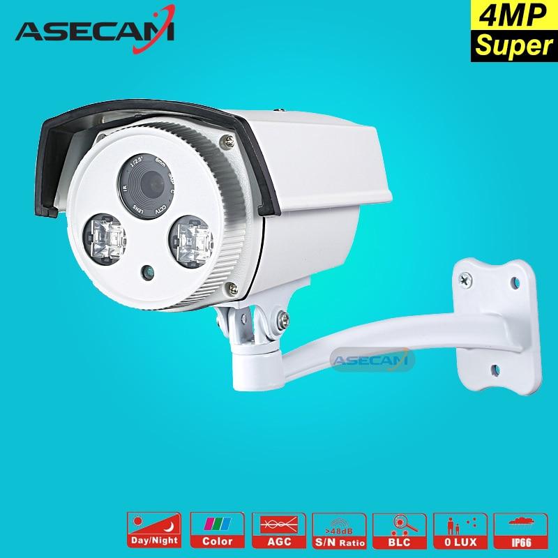 bilder für Qualität Picks Full HD 4MP Outdoor Überwachungskamera Epistar 42Mil Array infrarot 80 Mt Beste CCTV AHD Überwachungskamera