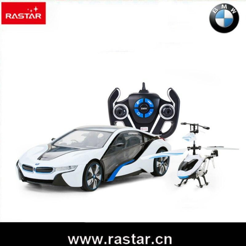 Rastar Car Toys 1:14 Remote Control Car RC Car Toy for Children