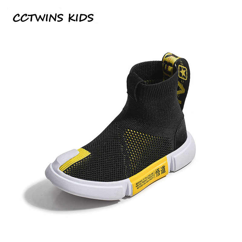 CCTWINS Kids Shoes 2019 Spring Babys Boys Fashion High Top Sneakers Children  Breathable Shoe Girls Sport 111d43e18ff3
