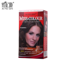 XI FEI SHI New product Beauty care hair. Dye hair from Nutrition and care with the hair from 50ML
