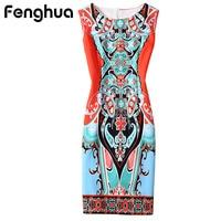 Fenghua Summer Dress Women 2017 Sleeveless Floral Print Elegant Sexy Party Dresses Pencil Bodycon Office Dress