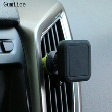 Gumiice succión magnética teléfono móvil soporte de vehículo utilizado en el automóvil de aire acondicionado salida de aire
