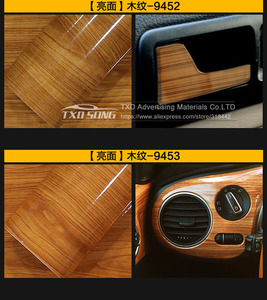 Image 3 - 10/20/30/40/50/60x152CM Glossy WOOD PVC VINYL FILM GLOSSY WOOD GRAIN STICKER FOR CAR INTERIOR DECORATION BY FREE SHIPPING