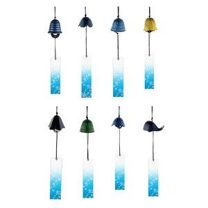Image 1 - 8Pieces Japanese Furin Wind Chime Nambu Cast Iron Iwachu Bells