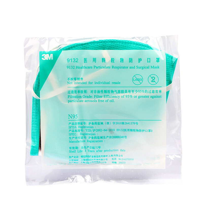 3m Viral Dust Anti Mask Particulate Surgical Safety Respirator 9132 Healthcare Breathing Protective And Bacteria