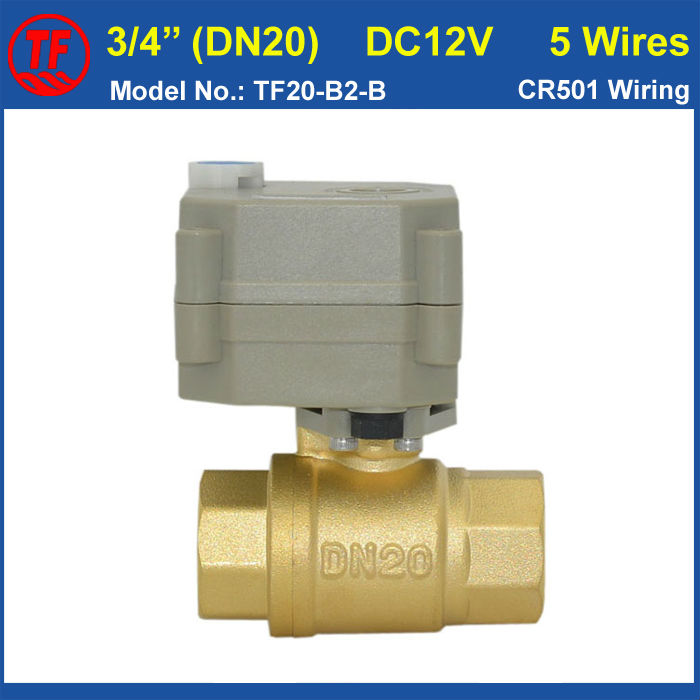 ФОТО Warranty 1 Year Hot Sales Metal Gear 12V 3/4'' Motorized Valve With Manual Override Brass 5 Control Wires With Signal Feedback