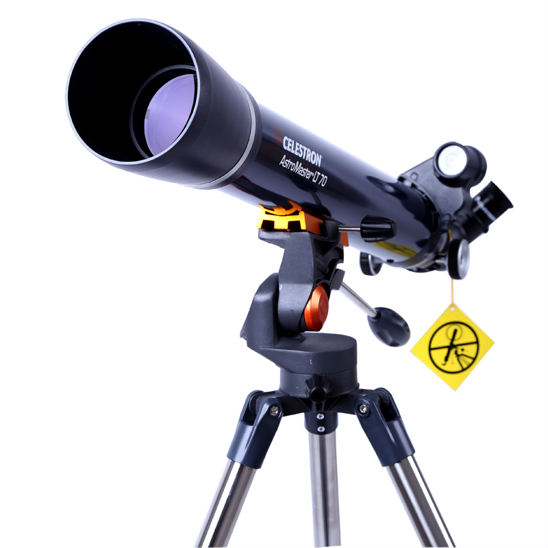 Professional PowerSeeker 60AZ Telescope Refractor Astronomical Entry Level kid s gift entry level astronomical telescope with tripod for children