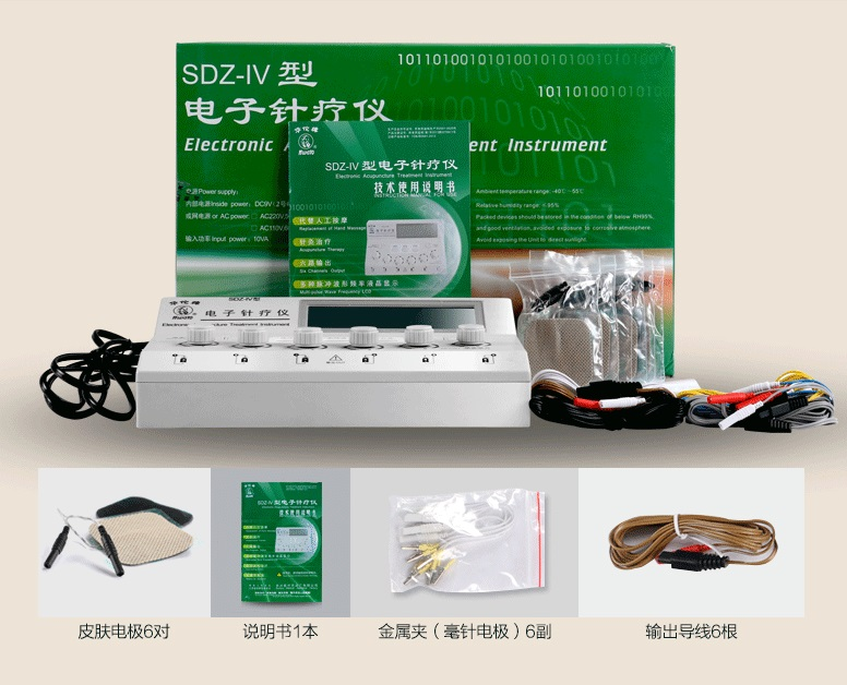 Hwato SDZ-IV 6 Channel Electronic Acupuncture Therapy apparatus Nerve and <font><b>muscle</b></font> stimulator Massage TENS Physical Therapy