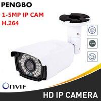 Pengbo PB-IP1904 1-5mp Tahan Air Ip Kamera HD1080P H.264 H.265 IR Nignt Visi Resolusi Tinggi Kamera Keamanan Luar Ruangan
