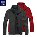 Male autumn sweatshirt long-sleeve fleece clothing plus size men's clothing outerwear casual stand collar cardigan polar fleece