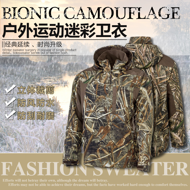 ФОТО Red Head duck outdoor waterproof and velvet warm outdoor bionic camouflage hunting camouflage shark skin soft shell composite cl