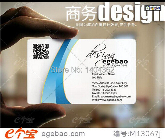 Free design Customized business card printing  one faced printing transparent /White ink PVC Business Cards visit card NO.2049
