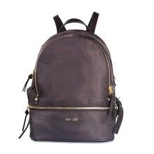 Новинка 2017 года повседневный рюкзак нейлон в сдержанном стиле рюкзаки женские плюшевые школьная сумка элегантный дизайн Двойные Плечи Мешок Водонепроницаемый чехол