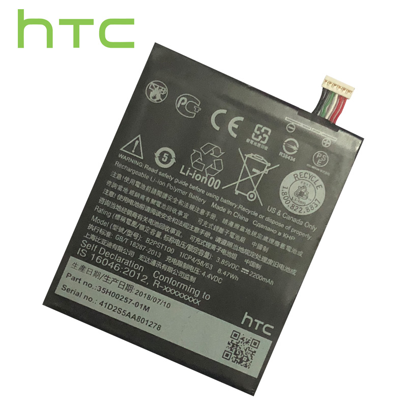 Original B2PST100 2200mAh Battery For HTC Desire 530 630 650 D530U 628