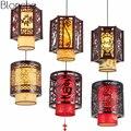 Chinesischen Stil Holz Vintage Anhänger Lichter für Wohnzimmer Led Retro Schaffell Hängen Lampe Home Decor Leuchten Bambus Leuchte