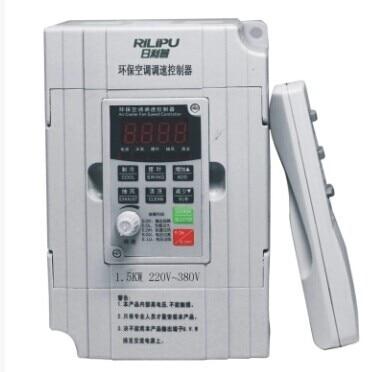 VFD RiLiPu Onduleur Entrée unique 220 v sortie 3 phase 380 v écologique climatiseur contrôleur de convertisseur de fréquence