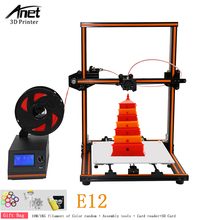 Anet E12 3D Printer DIY Kit Aluminum Frame + Steel Case Easy Assembly Large Size 300 x 400MM High Accuracy 3d