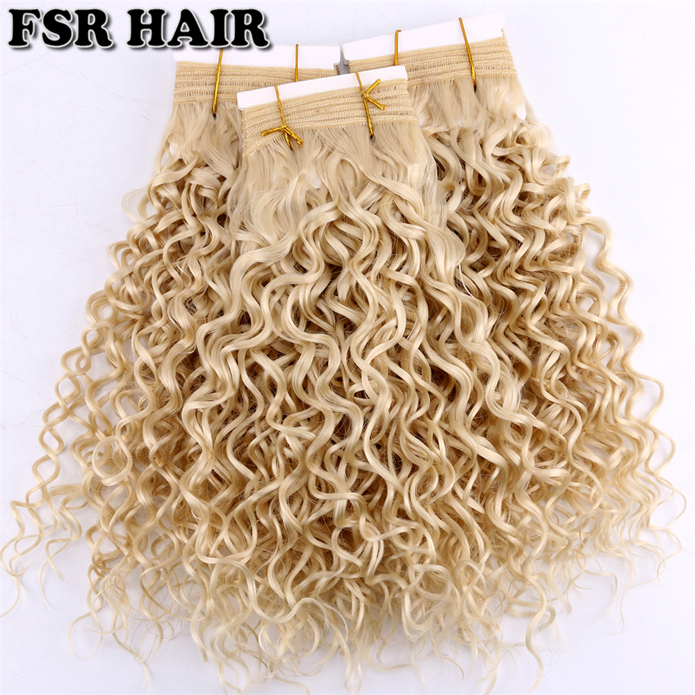 FSRHAIR Color 613 Water Wave Hair Weaving Synthetic Hair Extensions 100 Gram/piece