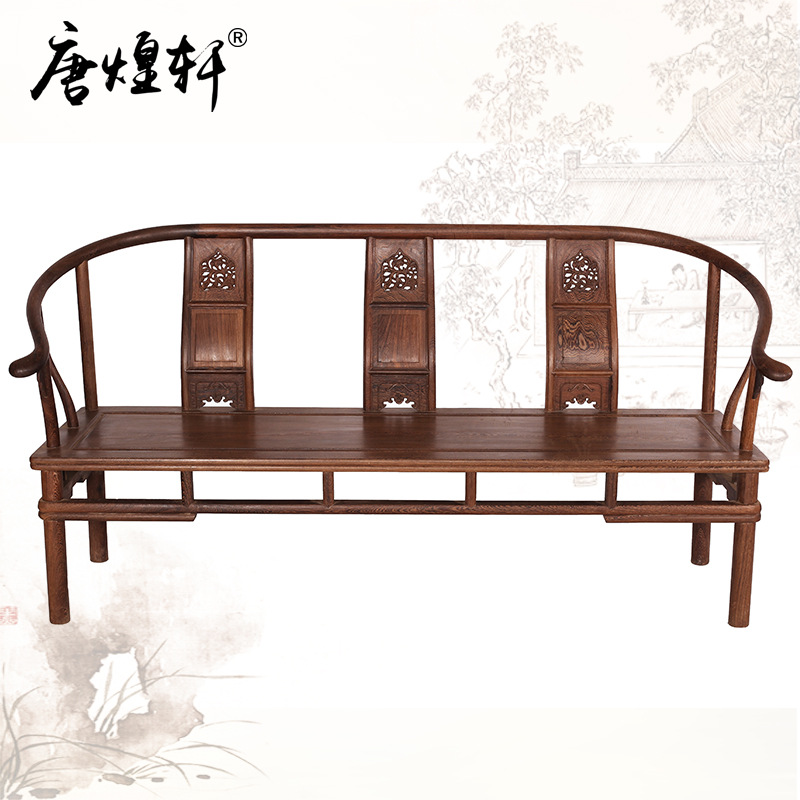 Classic Mahogany Furniture Sofa Chair Three Seat Wooden Antique Living Room Sofa Chair Pure Wood Chair
