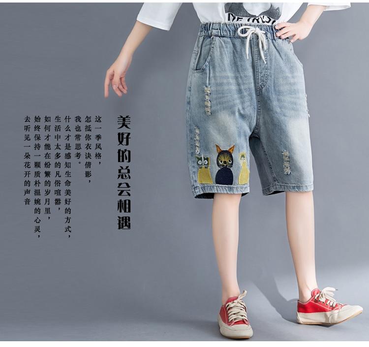 Moda De Verano Para Mujer Pantalones Cortos De Tela Vaquera De Estilo Retro Coreano Con Bordado De Gato Pantalones Cortos Holgados Informales De Tela Fina Para Mujer Linio Peru Un055fa1ctyw3lpe