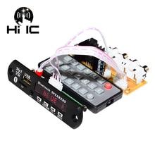 Оливковый беспроводной Bluetooth стерео аудио приемник APE FLAC MP3 WAV WMA декодер плата аудио модуль USB TF радио для усилителя аудио