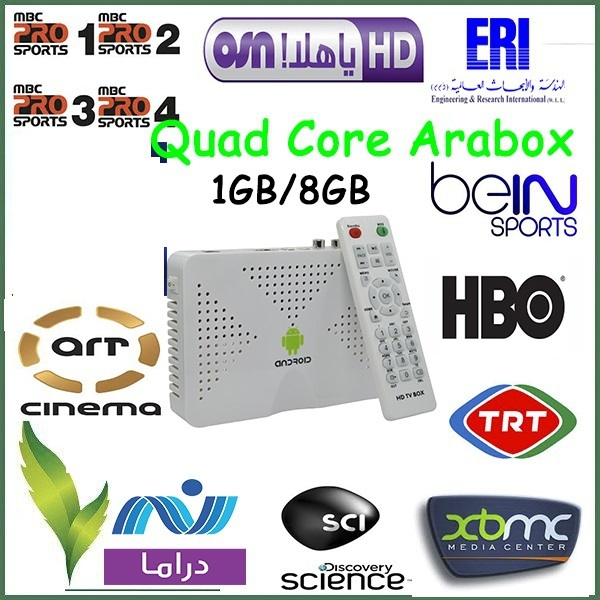 Arabic Channels box TV Android 4.42 Arabic IPTV Box Arabox 600 Quad Core Arabic IPTV OSN BEIN Sport MBC Pro Rotana Arabic Movies