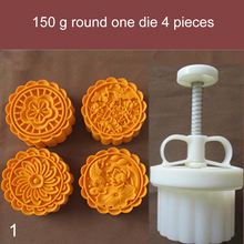 150g Cookie Stamps Moon Cake Mold Thickness Adjustable Christmas Cookie Press DIY Hand Press Cutter  LBShipping pearl king 150g
