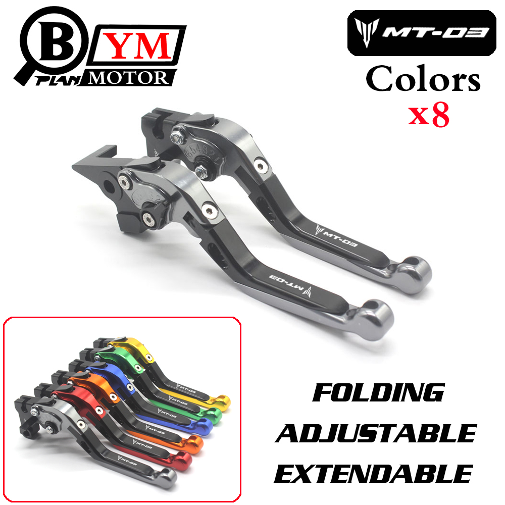 New Style Motorcycle CNC Folding Extendable Motorbike Brake Clutch Levers  For YAMAHA MT-03 MT03 MT-03 2015-2017 new motorbike brake clutch levers
