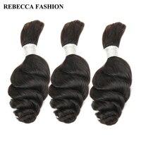 Rebecca Brazilian Remy Loose Wave Bulk Human Hair For Braiding 4 Bundles Free Shipping 10 To