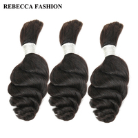 רבקה שיער אדם בתפזורת לקליעת שיער רמי ברזילאי גל רופף 4 חבילות משלוח חינם 10 30 Inch צבע טבעי תוספות