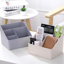 New plastic storage box home desktop office multi-function debris rack 4 grid cosmetics 18*16.4*13.5cm